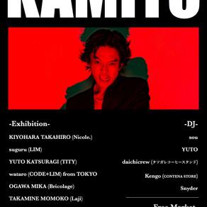【News】KAMITO