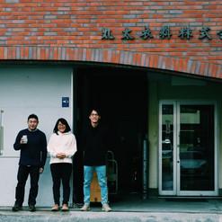 名古屋の大須・丸太衣料株式会社にて