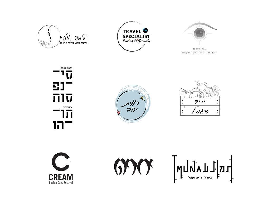 logos_all_DEC_12.jpg