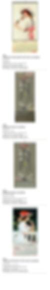 Calendars1910-1929PHONE_2.jpg