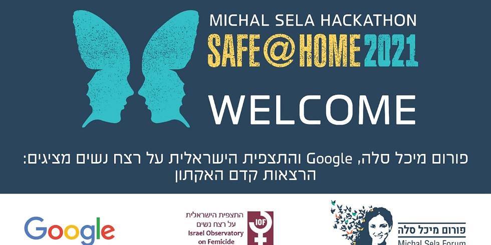 האקתון מיכל סלה: מושב פתיחה בשיתוף התצפית הישראלית על רצח נשים ופורום מיכל סלה
