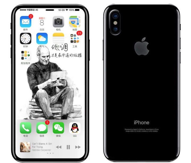 There has been a big leak on the upcoming iPhone 8, and it's great news!