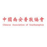 Welcome to The Chinese Association of Southampton