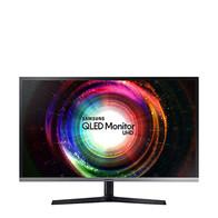 """Samsung 28"""" 4K Screen (U28H750)"""