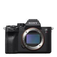 Sony α7R IV (Main Camera)