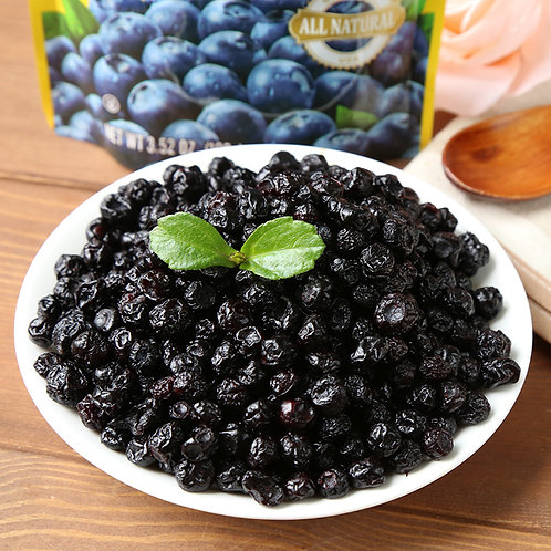 Blueberries - 500GM