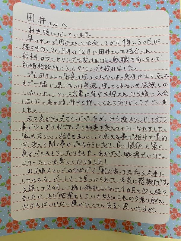 S__81633292.jpg