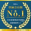 bnr_no1_200x200.png