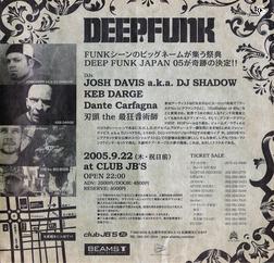 Deep Funk Tour