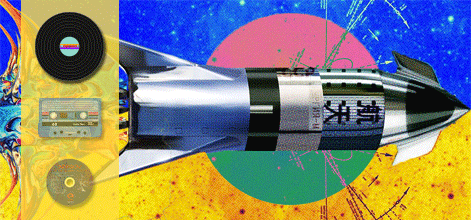 DSR_Header_Media_2019_Rocket.png