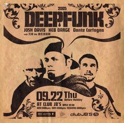 DeepFunk Tour