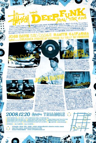 Deep Funk Japan Tour '08