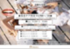 スクリーンショット 2018-08-03 19.36.24.png