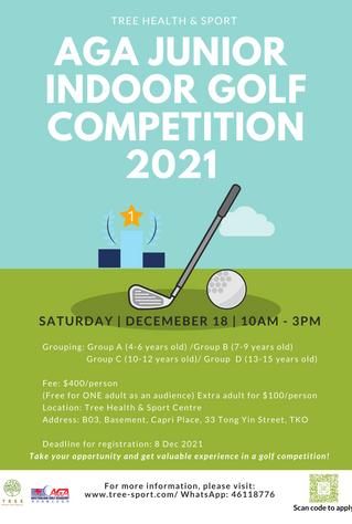 Junior Golf Competition  (2).png