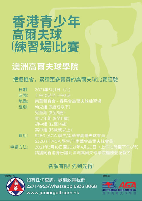 Poster - Chinese.jpg