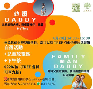 Father's Day Poster - Mix.jpg