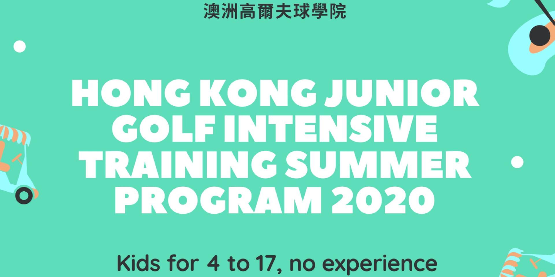 Hong Kong Junior program - trial lesson