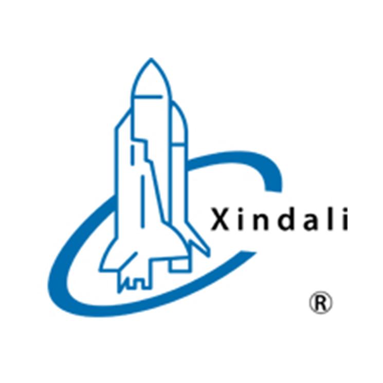 Xindali