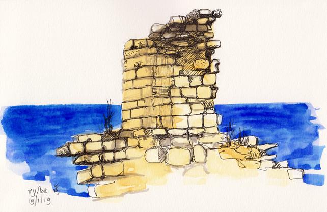Apolonia Citadel