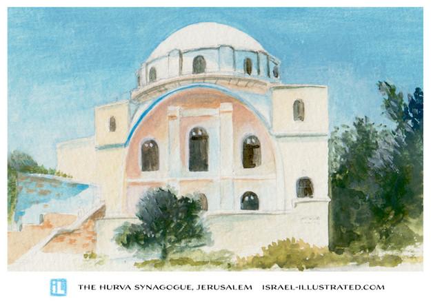 Hurva Synagogue, Jerusalem