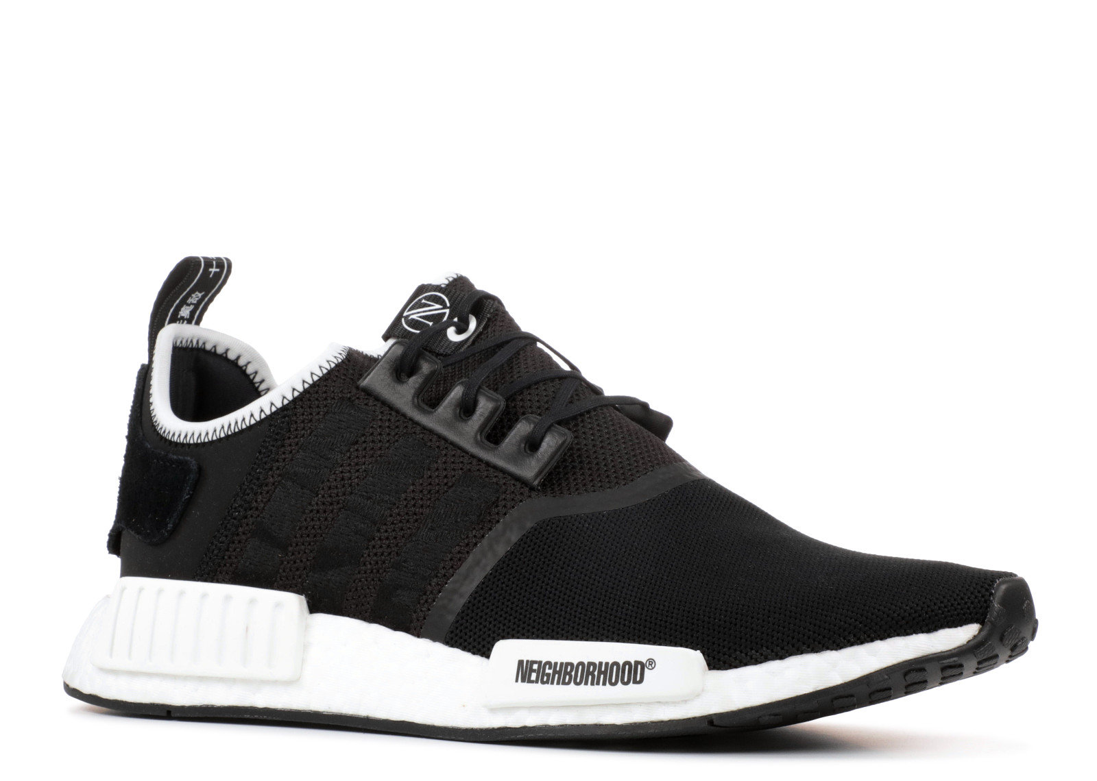 low priced c29ef 69b8c Adidas NMD R1
