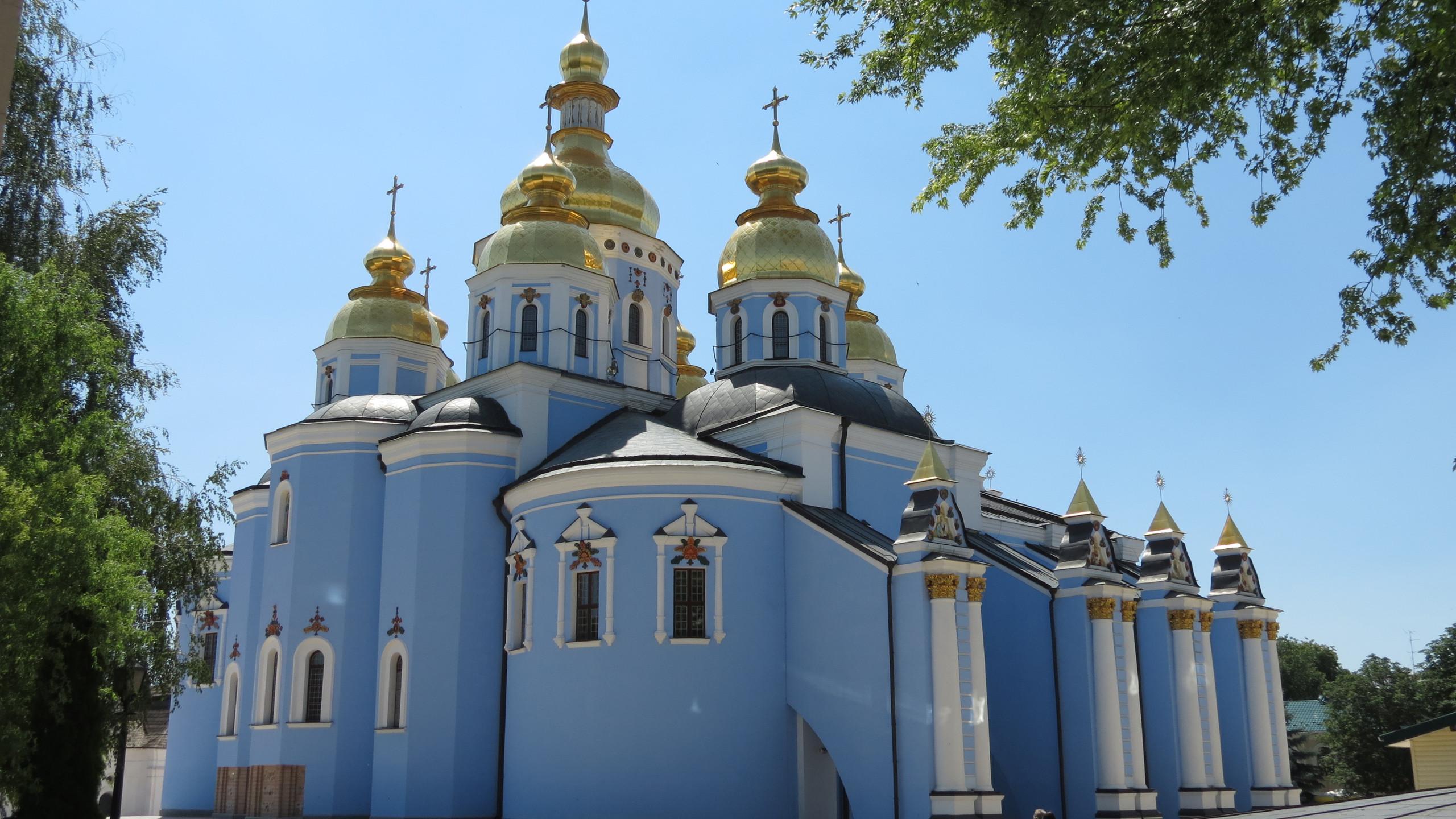 308 - Kyiv