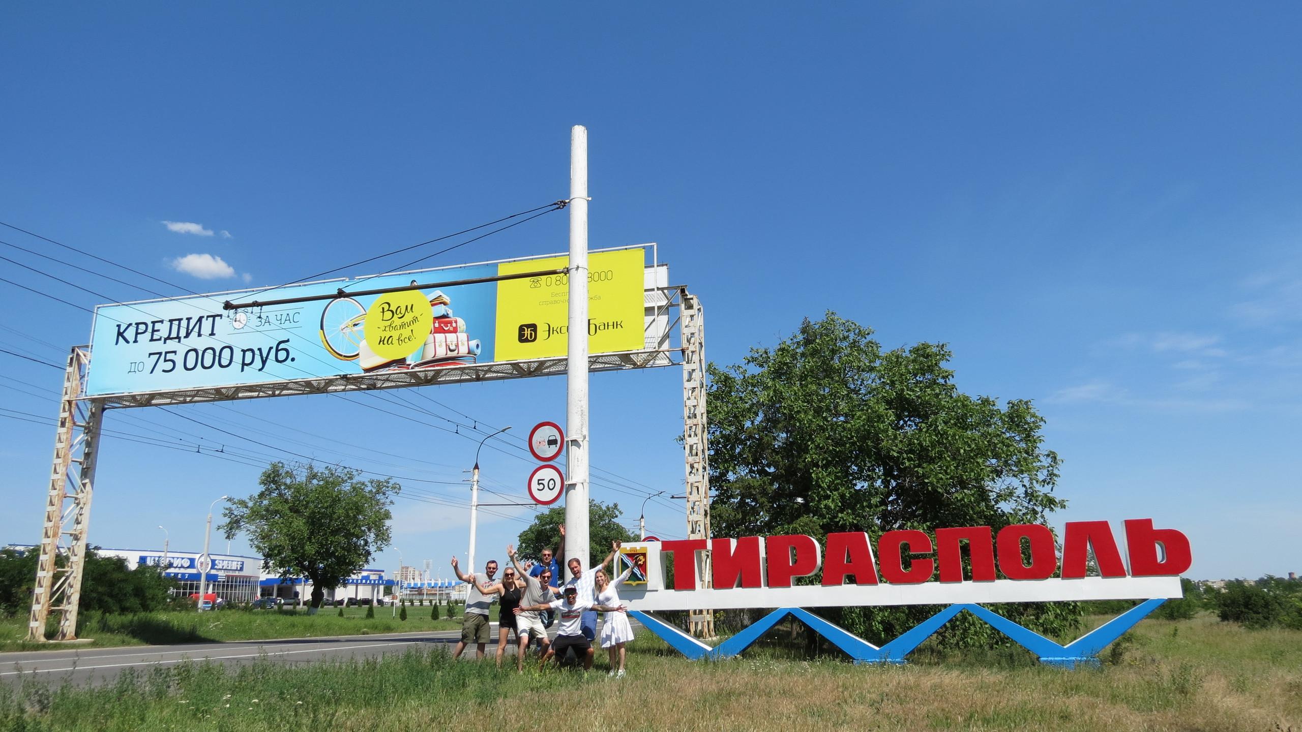 294 - Transnistria