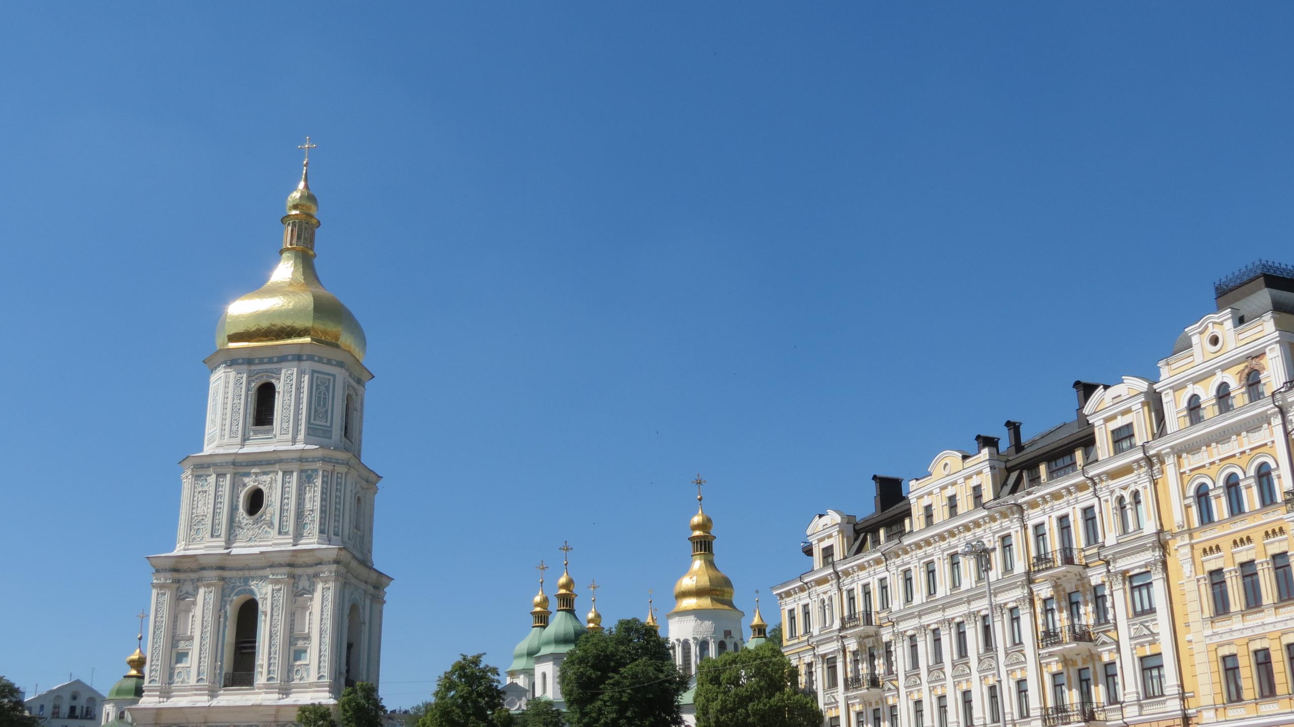 306 - Kyiv