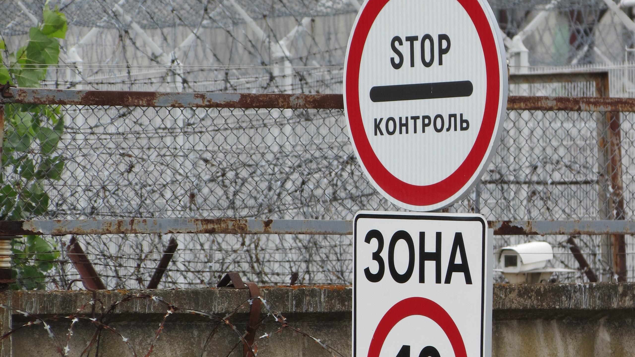314 - Chernobyl