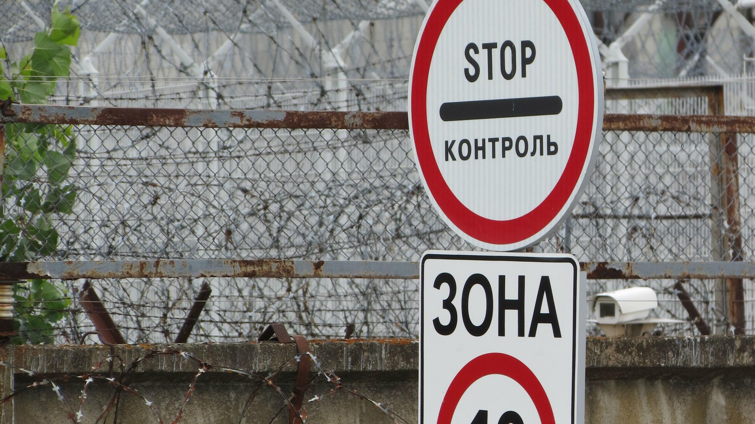 314a - Chernobyl