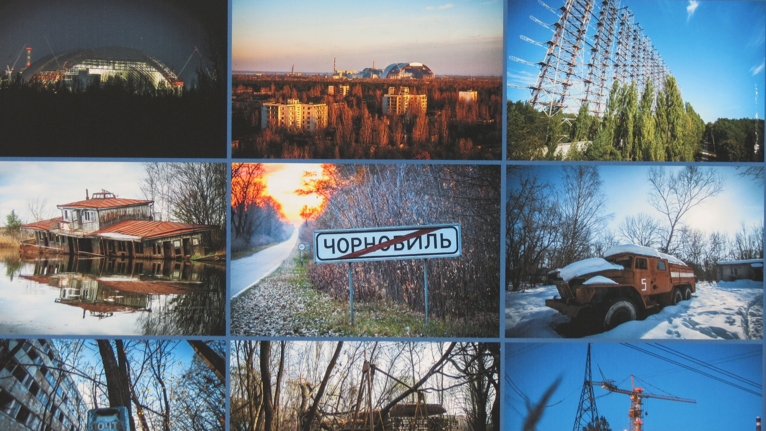 333 - Chernobyl