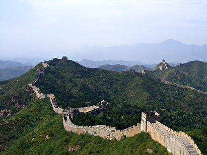China conjures up images of the Great Wall and the Terracotta Warriors, of glittering cities like Shanghai and of dramatic limestone peaks rising from rice paddies.  This tour of CHina, showing you Beijing, Xi'an, Yangshuo and Shanghai offers all that.