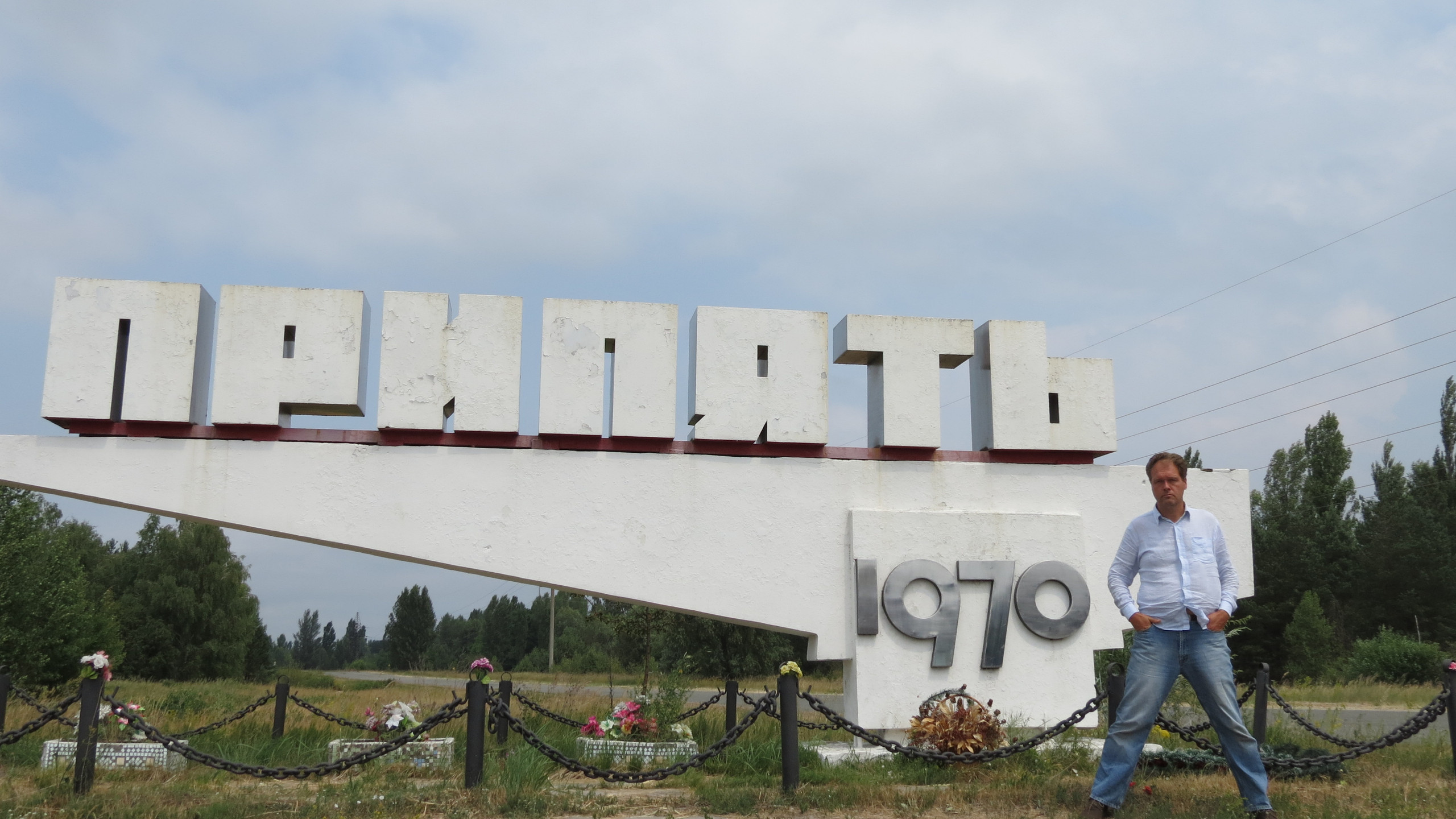 315 - Chernobyl
