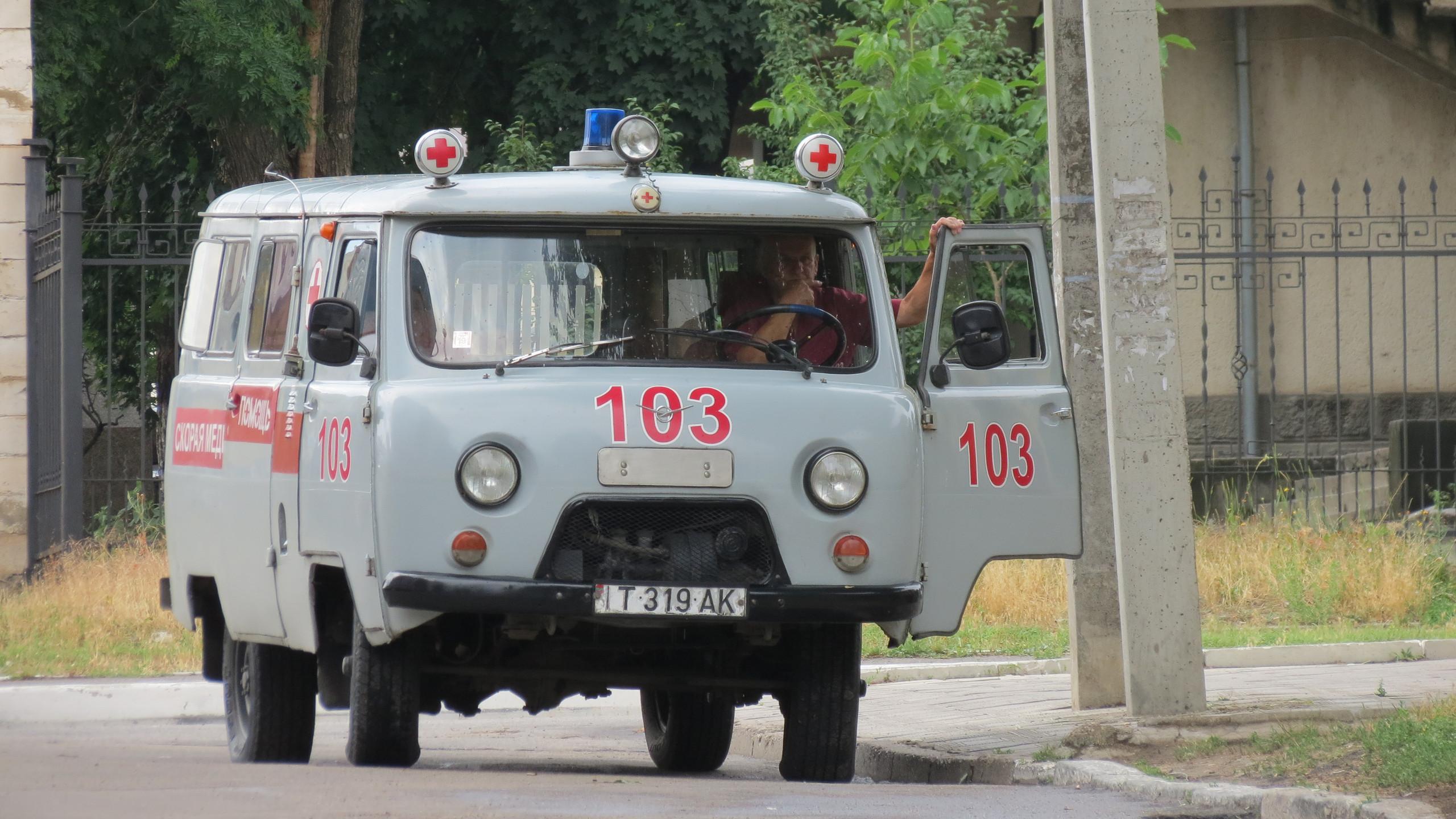 288 - Transnistria