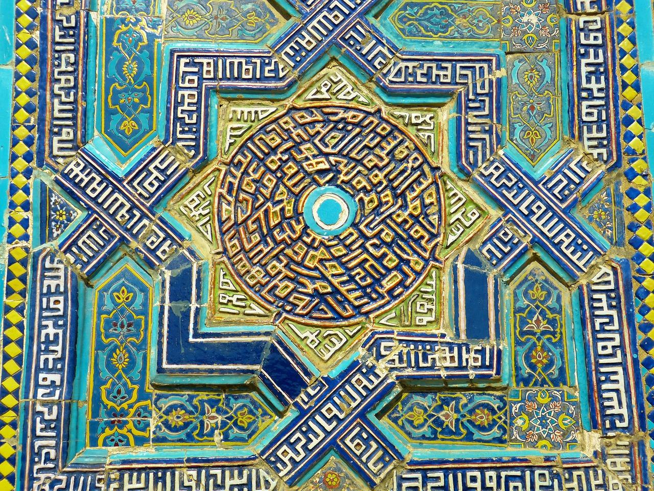 Tile work, Uzbekitan
