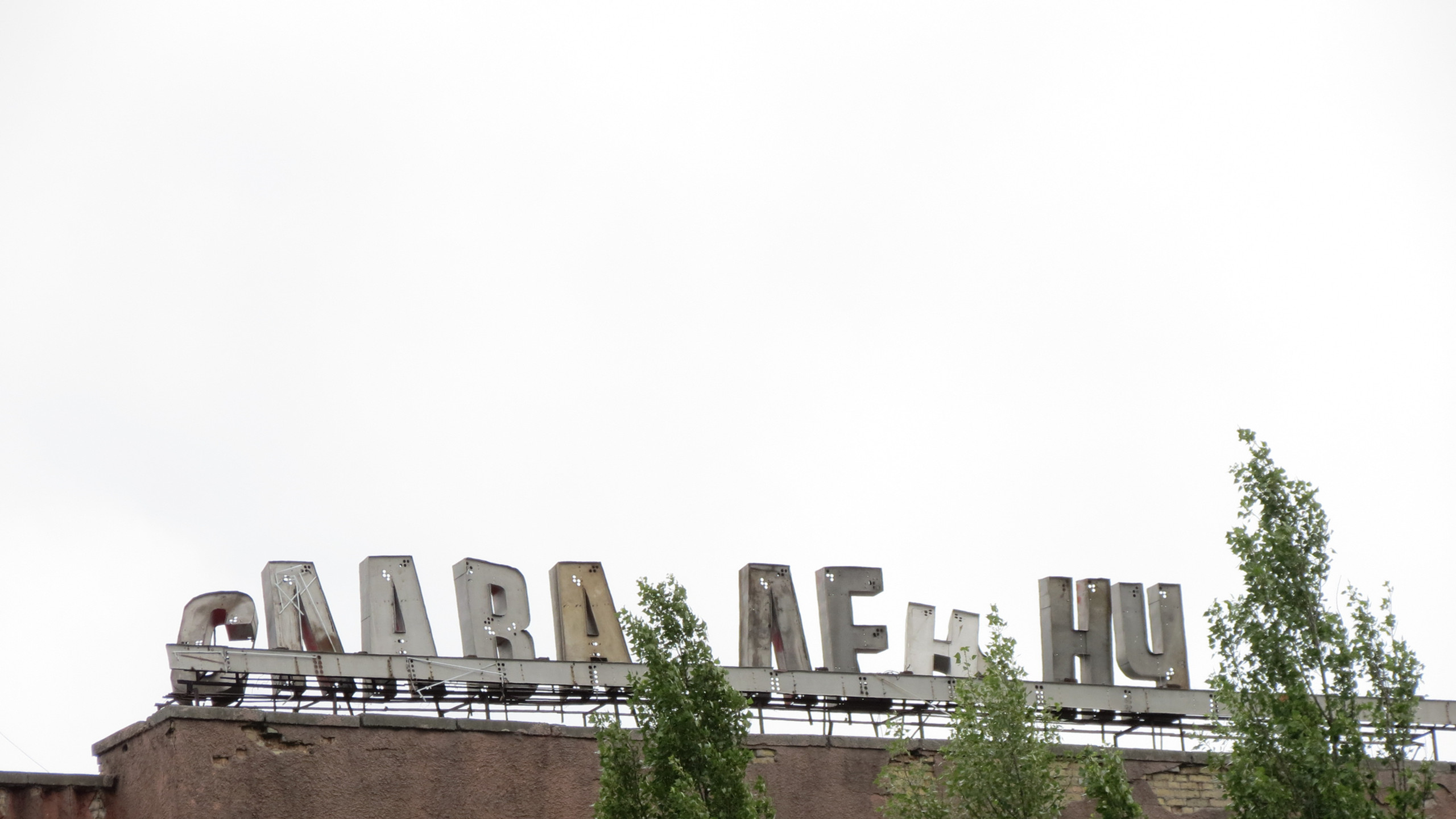 321 - Chernobyl