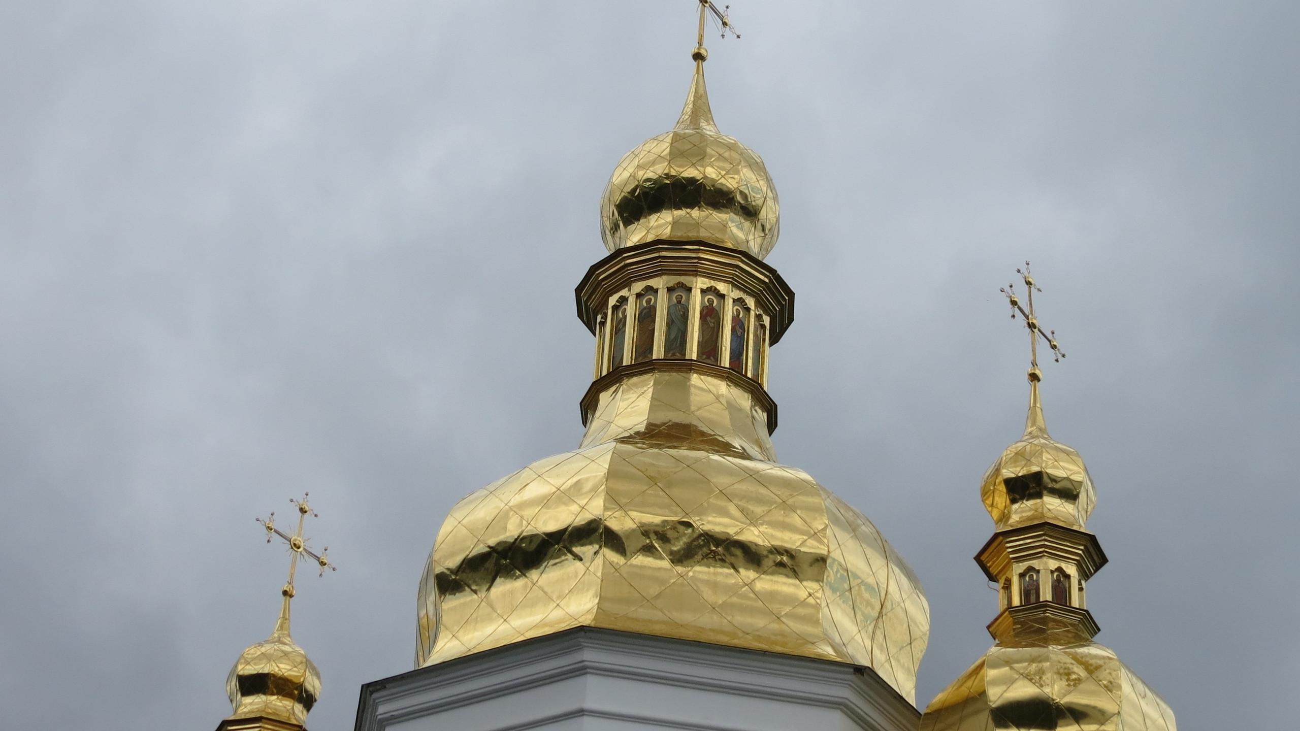 335 - Lavra, Kyiv