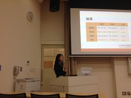 平成29年度 卒業研究発表会