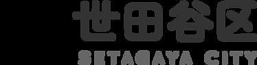 setagayaku_logo.png