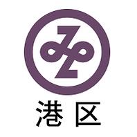 港区ロゴ.png