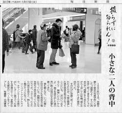 12・宮崎市 01/17.2017