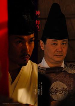 西米良神楽(2013年)