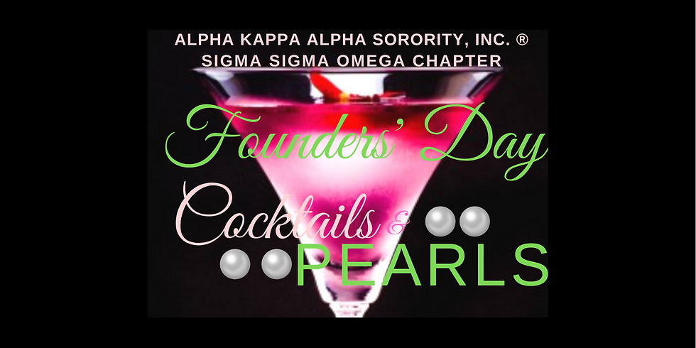 Cocktails and Pearls Founders' Day Celebration