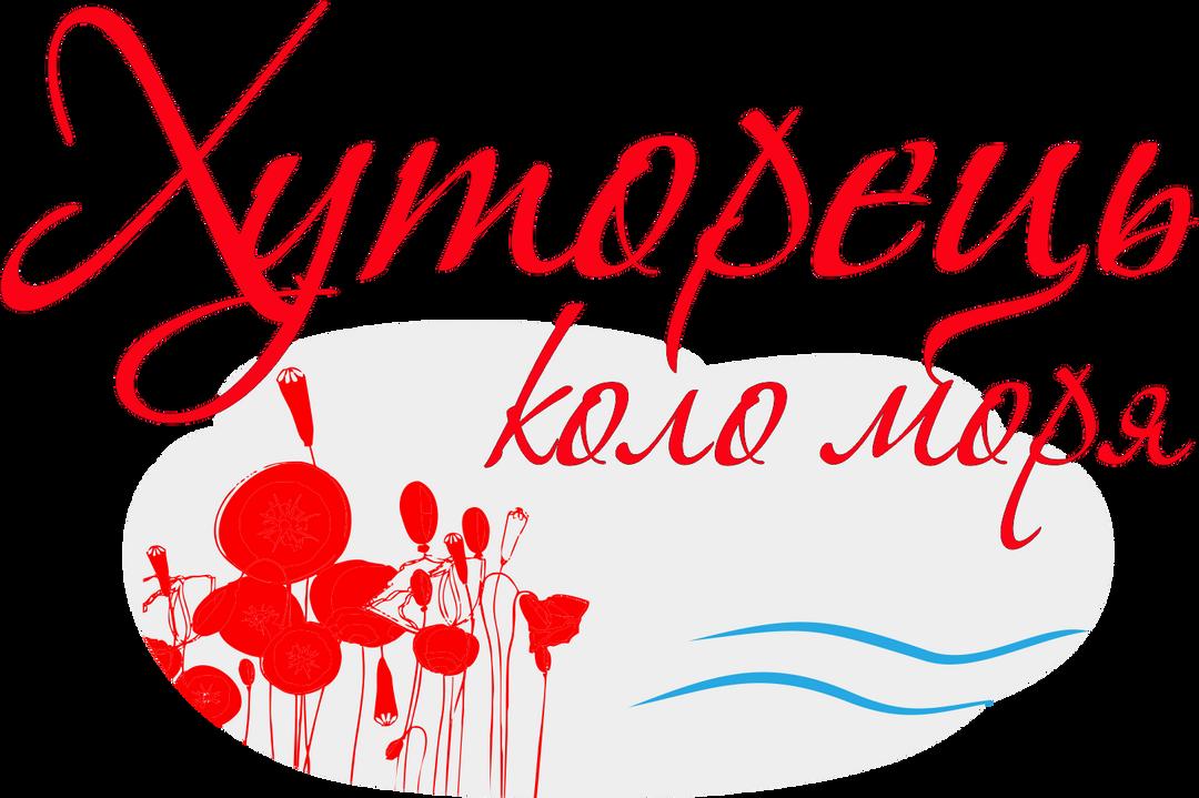 logo_hutorok.png