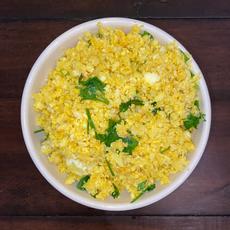 Turmeric Spiced Cauliflower Rice