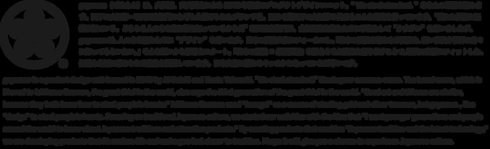 goyemon_hp_haikei.png
