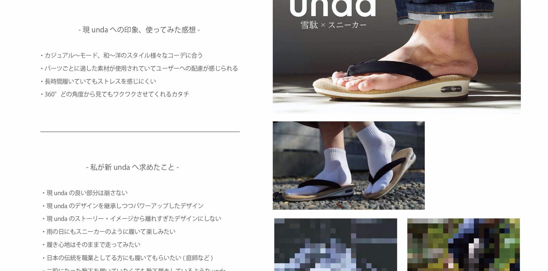 zenasakusa_shinobi - 浅草禅_page-0002.jpg