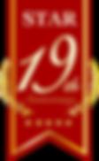 19周年ロゴ.png