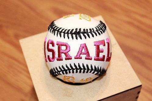 Embroidered Baseball