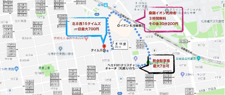 ヘセド地図.jpg